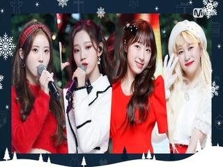 L♡VELY 산타☞ '쪼꼬미'의 'Dear Santa (원곡 - 소녀시대-태티서)' 무대