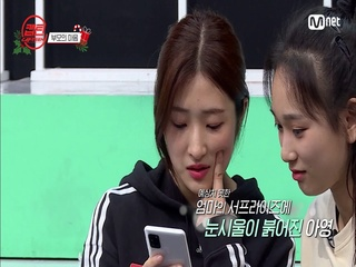 [6회] 'K-POP 전쟁터에 떨어진 내 새끼들 ㅠ-ㅠ' 캡틴 부모님이 생각하는 현명한 부모란?