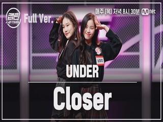 [6회/풀버전] UNDER 남유주, 박경현 - Closer @팀배틀 미션