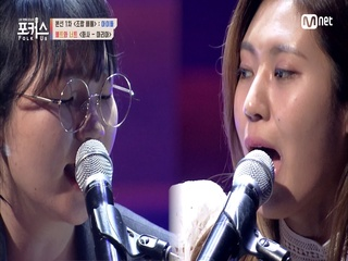 [6회] '개성 넘치는 보이스의 만남' 볼트와 너트(민채영&송예린)ㅣ♬ 마리아 (원곡  화사)