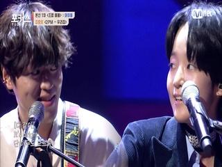 [6회] '떡볶이 2단계 정도(?)의 매운맛' 집으로(송효정&이태희)ㅣ♬ 우리집 (원곡  2PM)