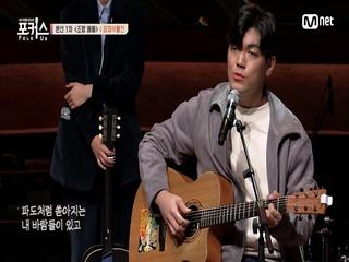 [6회] '진심이 담긴 울림' 이현ㅣ♬ 뒤돌아보면 (이현 자작곡) @패자부활전