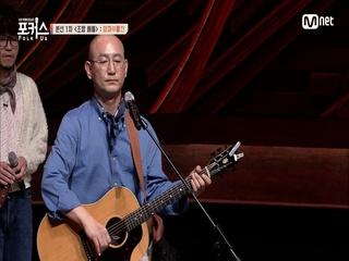 [6회] '깊고 깊은 내공' 밴드 동네ㅣ♬ 무곡 (밴드 동네 자작곡) @패자부활전