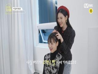 [미공개 영상] ′머리가 고객님 빨을..′ ★신장개업★ 미야네 미용실!