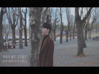 겨울향기 (Prod. by 멜로틱)
