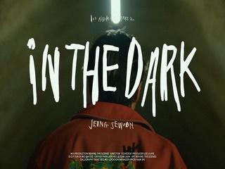 In the Dark (Teaser 1)