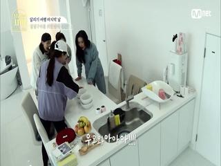 [최종회] '운동 후 ㅇㅇ은 진리♡' 달달구리에게 배달된 달리기 보상 음식은?!