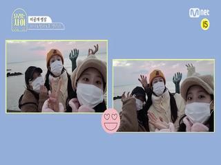 [미공개 영상] '귀여운 건 프레임 가득가득♥' 하니X청하X츄의 셀카 삼매경