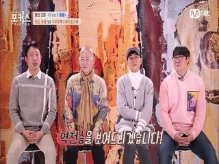 [7회] ′금욕적인 퇴폐미(?)′ 대중을 압도하는 사운드 밴드 동네ㅣ♬ 제발 (원곡  들국화)