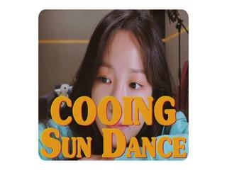 Sun Dance (sketch)