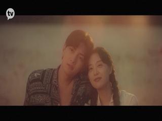 어쩐지 오늘 (도시남녀의 사랑법 OST Part.2) (Teaser)