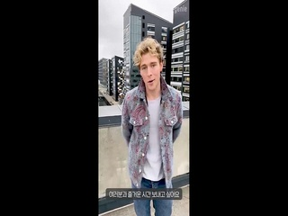 Christopher - [Untact Meet & Greet] 홍보 인사 영상