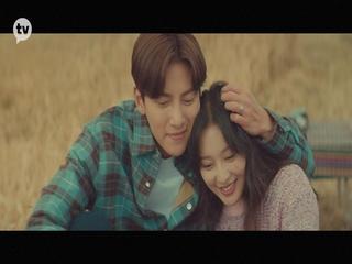 어쩐지 오늘 (도시남녀의 사랑법 OST Part.2)