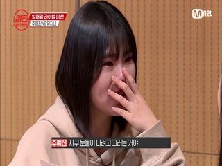 [8회] '어제의 친구가 오늘의 적' 지니와의 라이벌 대결에 눈물이 멈추지 않는 예진이 ㅠ-ㅠ