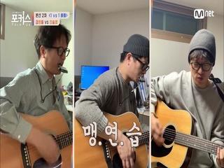 [8회] '흠 잡을 곳 없는 테크닉' 뚝심의 포크 싱어 최승열ㅣ♬ 소낙비 (원곡  이연실)