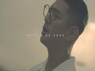 태양처럼 (Original Ver.)