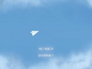 종이비행기 (Paper Plane) (Vocal by 예찬)