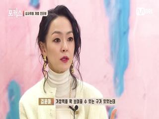 [포터뷰] 본선 <1 vs 1 배틀>이 끝나고ㅣ김윤아 심사위원