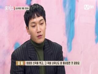 [포터뷰] 본선 <1 vs 1 배틀>이 끝나고ㅣ김필 심사위원