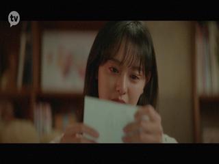 Love And Pain (도시남녀의 사랑법 OST Part.3) (Teaser)