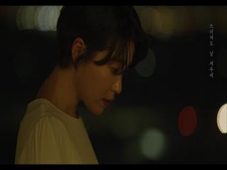 주님의 손 (Feat. 신지철)