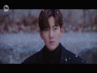Love And Pain (도시남녀의 사랑법 OST Part.3)