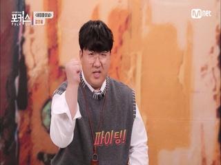[9회] '마음을 녹이는 따뜻한 목소리' 포크씬 다크호스 김영웅ㅣ♬ 사랑으로 (원곡  해바라기)