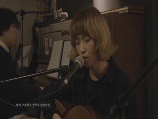 선잠 (Live Ver.)