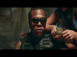 All the Smoke (Feat. Gunna & Wiz Khalifa)
