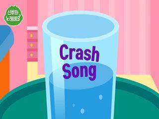 Crash Song (Eng Ver.)