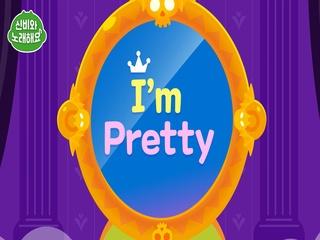 I'm Pretty (Eng Ver.)