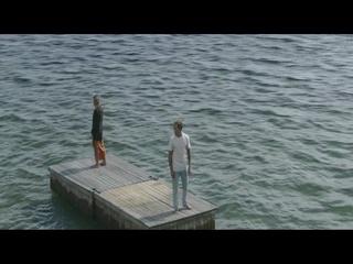 Good To Goodbye (Feat. Clara Mae)