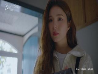 살랑살랑 (런 온 OST Part.11)