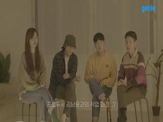 검은잎들 - [책이여, 안녕!] 발매 인터뷰 영상 03