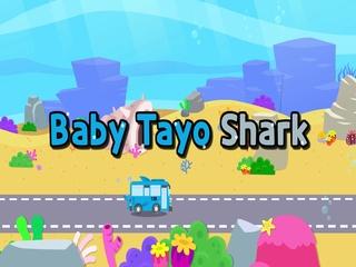 Tayo Baby Shark