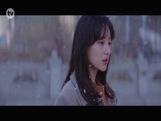 니가 (도시남녀의 사랑법 OST Part.5) (Teaser)