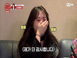 [최종회] (여자)아이들 전소연의 칭찬세례! 매력적인 목소리 서빈이에게 딱 어울리는 곡 선물까지♥