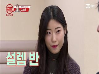 [최종회] ♥펜타곤 후이는 감동이었어♥ 한별이와 한별아빠의 가슴 뭉클한 순간!