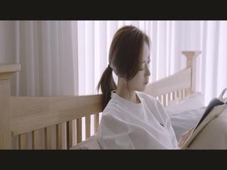 나 없는 하루는 어떤가요 (눈물이 나 Part 2) (Feat. 전용준)