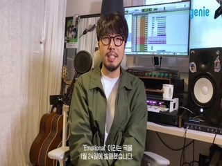 LambC (램씨) - [Part 1 : Emotional <I'll see you when I see you>] 발매 인사 영상
