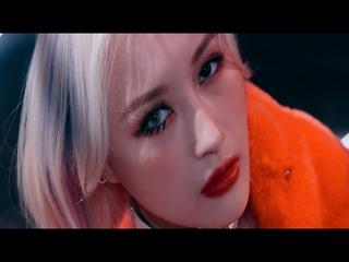 Odd Eye (MV Teaser 2)