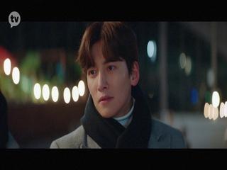이유 (도시남녀의 사랑법 OST Part.6) (Teaser)