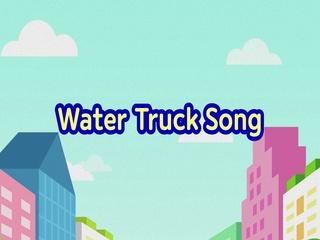 Sprinkler Truck Song