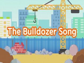 Bulldozer Song