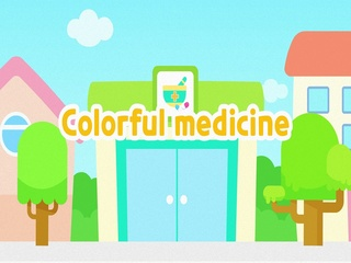 Colorful Medicine