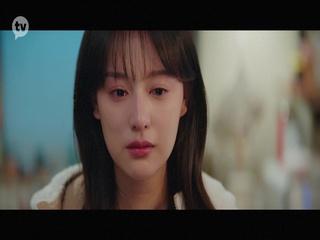 이유 (도시남녀의 사랑법 OST Part.6)