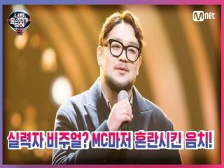 [1회] 노래 잘하는 외모? 헤어 디자이너 '윤국현' - 결혼해줘♥