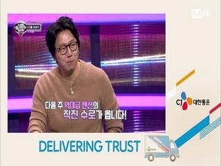 [Next Week] ♨역대급 텐션♨ 오로지 직진 김수로의 음치 수사는? 2/5(금) 7시 20분
