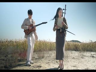 공간 (Feat. 김하은)