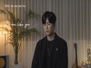 No one like you